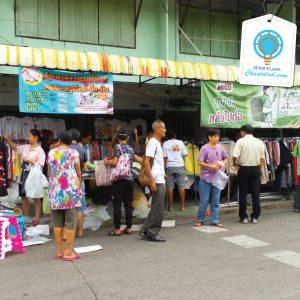 ตลากเช่า ที่ขายของตลาดนัดเช้า หาที่ขายของ เช่าตลาด