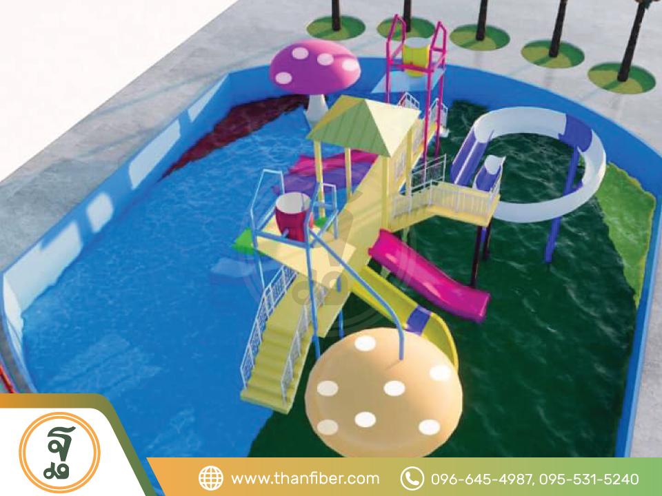 สไลเดอร์สระว่ายน้ำเสริมสร้างพัฒนาการ