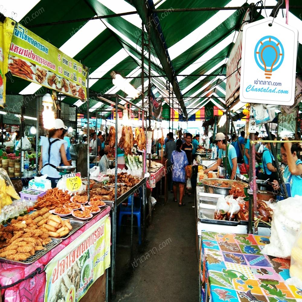 หาที่ขายของ หาทำเลขายของตลาดนัด ที่ขายของราคาถูก ตลาดนัดเช้า เช่าตลาด